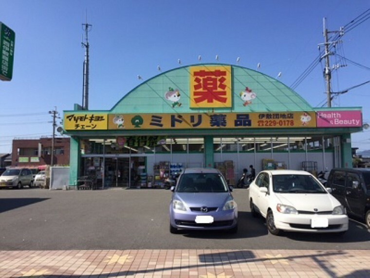 ドラッグストア 【ドラッグストア】ミドリ薬品伊敷団地店まで717m