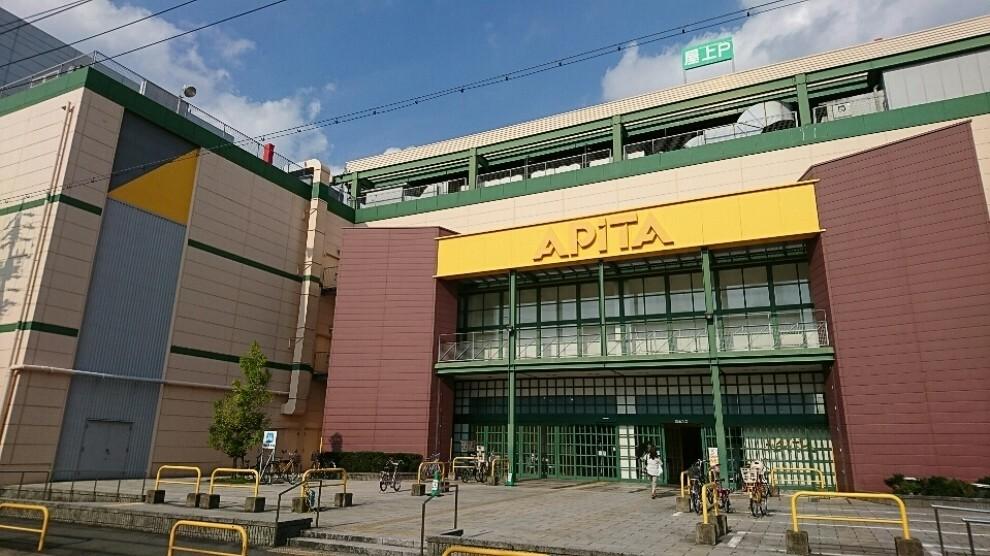 ショッピングセンター アピタ名古屋北店