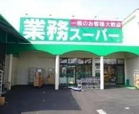 スーパー 業務スーパー池田店