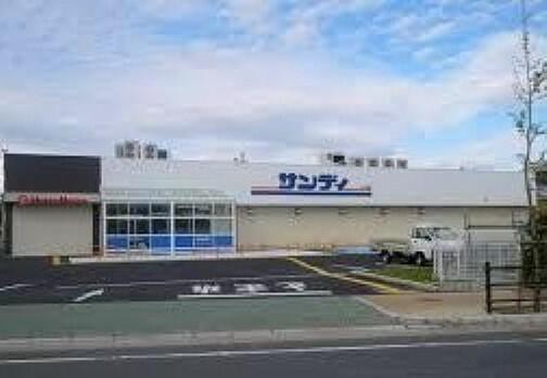 スーパー サンディ寝屋川池田本町店