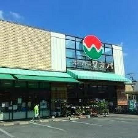 スーパー Foods Market ワカバ 寝屋川店