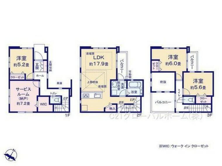 間取り図 2階に水廻りを集約した動線の良い間取り。リビングは開放感のある吹抜。コミュニケーションの取りやすいリビングイン階段採用。1階7.2帖の納戸は居室としても使えます。