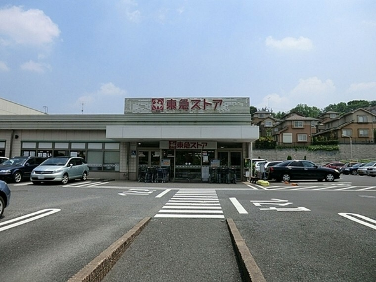 スーパー 東急ストアたちばな台店