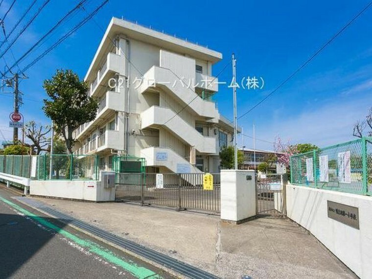小学校 横浜市立鴨志田第一小学校