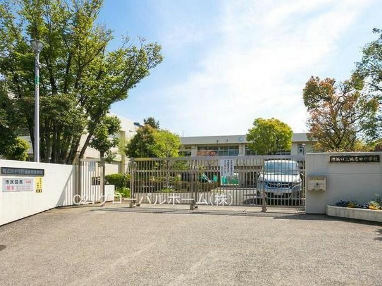 中学校 横浜市立鴨志田中学校