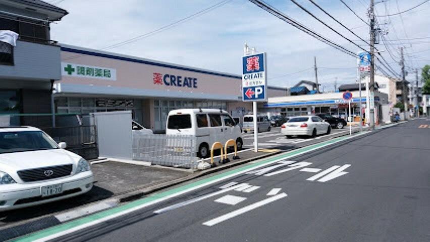ドラッグストア クリエイトエス・ディー横浜東久保町店