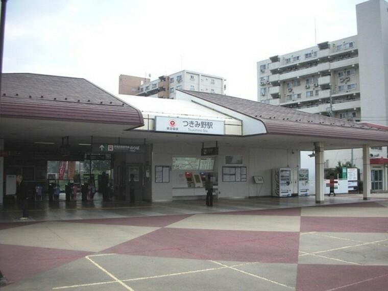 つきみ野駅(東急 田園都市線)