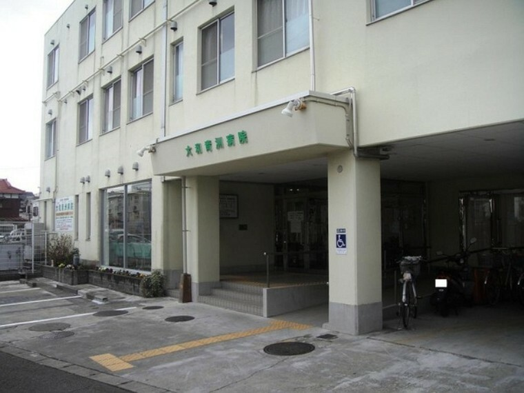 病院 大和青洲病院