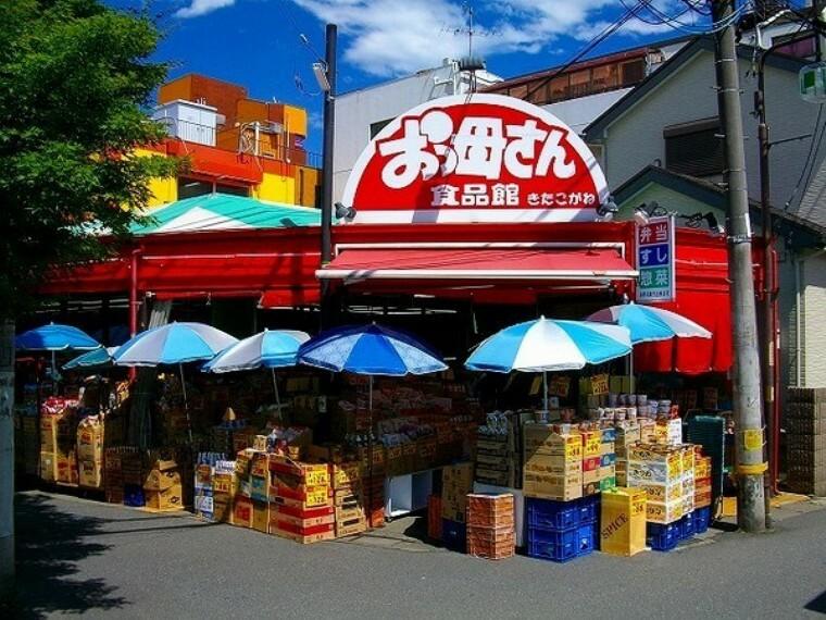 スーパー おっ母さん食品館北小金駅前店 毎日のお買物に大変便利です。