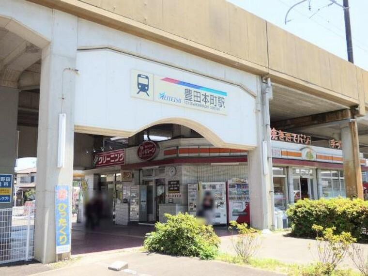 名鉄常滑線「豊田本町」駅 徒歩4分