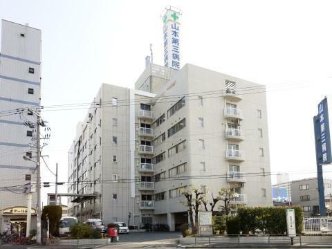 病院 山本第三病院 大阪府大阪市西成区南津守4丁目5-20