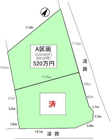 区画図 A区画:実測228.38平米(69.08坪)
