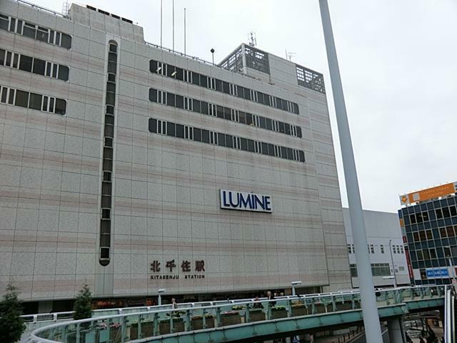 JR常磐線・東武伊勢崎線・東京メトロ各線利用可 北千住駅