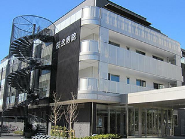病院 桜会病院