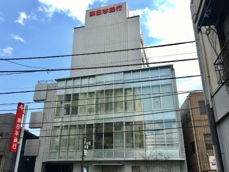 銀行 東日本銀行 千住支店