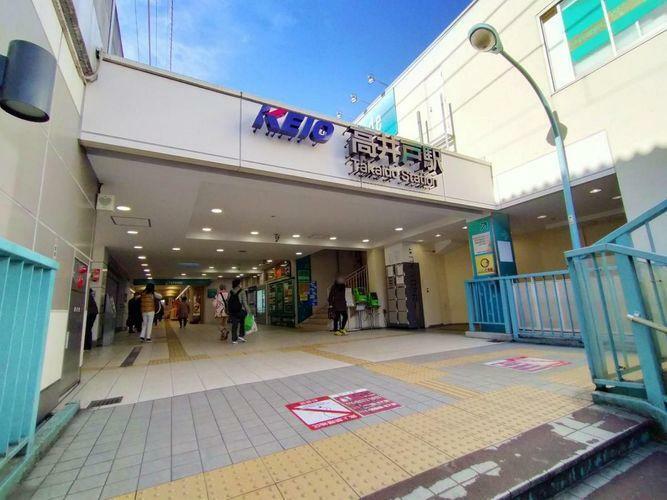 高井戸駅(京王 井の頭線) 徒歩16分。春になると神田川沿いに桜が咲き乱れ、お花見を楽しむ方々で賑わう高井戸駅。環八沿いですが住宅街は閑静な環境。駅前には美しの湯というスーパー銭湯がありますので、日…