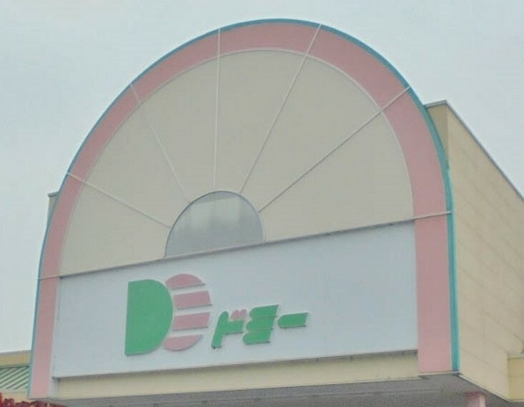 スーパー ドミー Tポート店479m
