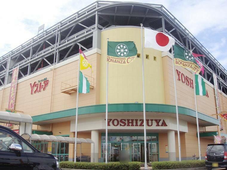 スーパー ヨシヅヤ 津島本店