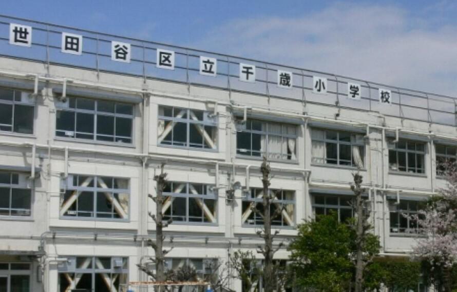 小学校 【小学校】世田谷区立千歳小学校まで882m