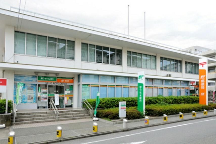 郵便局 【郵便局】成城郵便局まで265m