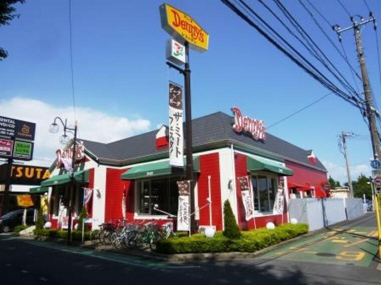 【ファミリーレストラン】デニーズ成城店まで602m