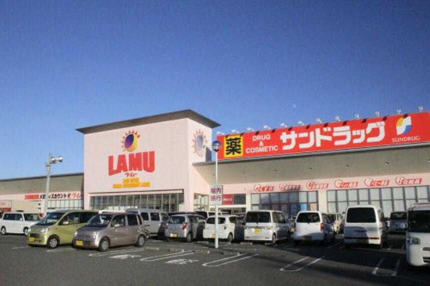 スーパー 【スーパー】ラ・ムー/サンドラッグ泉南北野店まで1910m