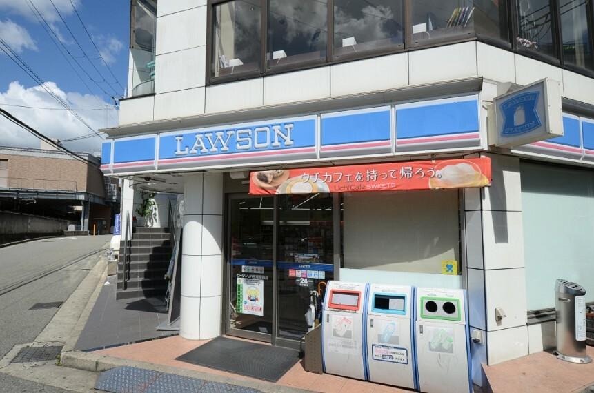 コンビニ 【コンビニエンスストア】ローソンJR宝塚駅前まで2706m
