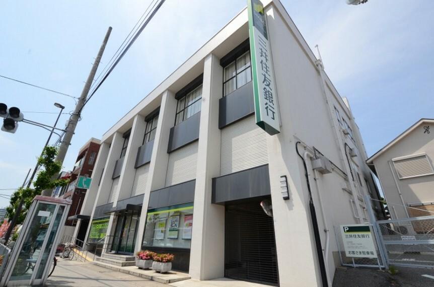 銀行 【銀行】三井住友銀行 甲子園口支店まで518m