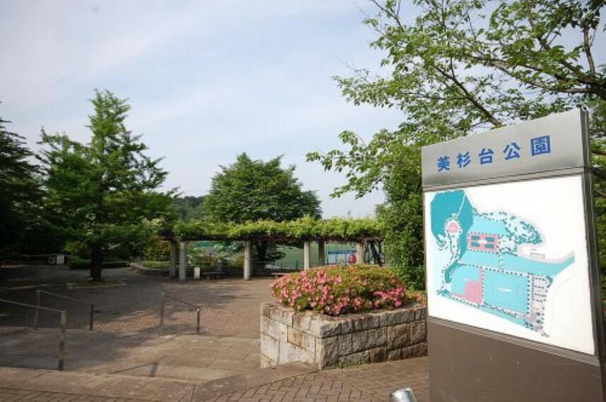 公園 【公園】美杉台公園まで2474m