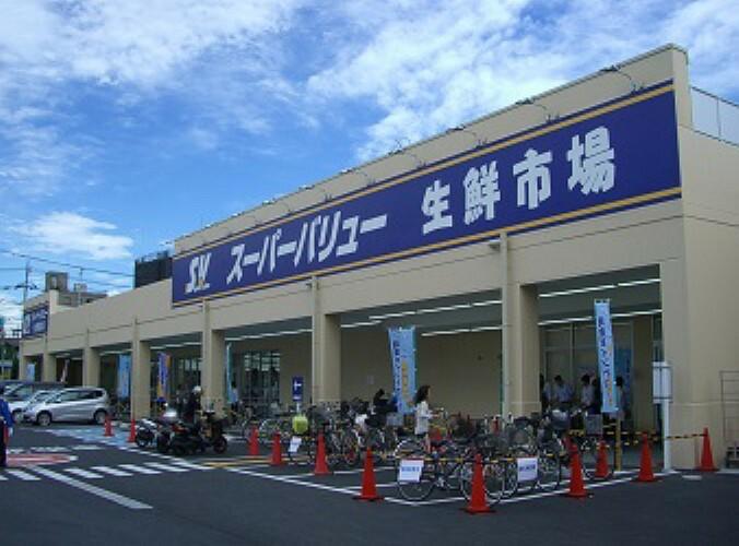 スーパー 【スーパー】スーパーバリュー飯能店まで501m