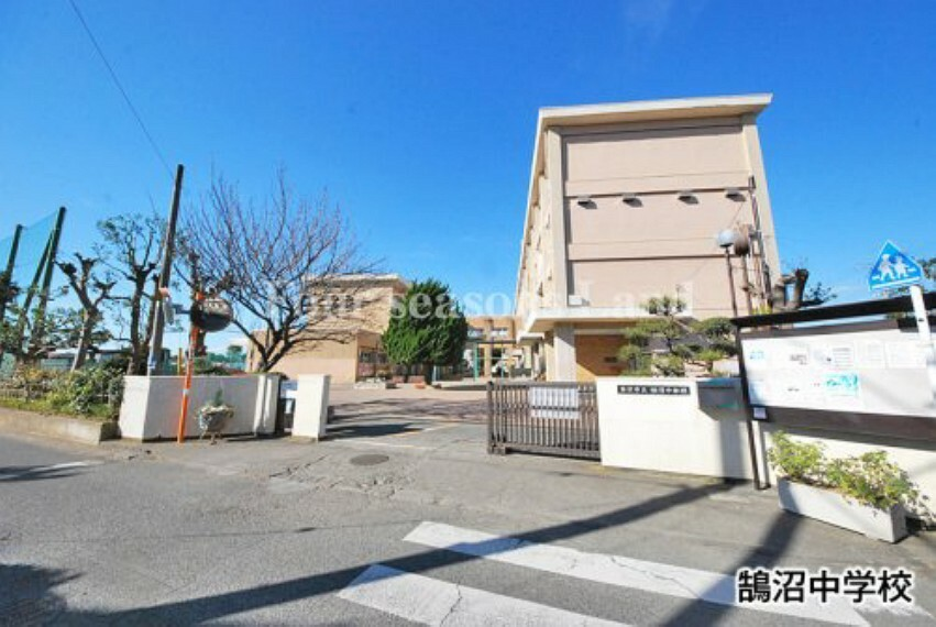 中学校 【中学校】鵠沼中学校まで1183m