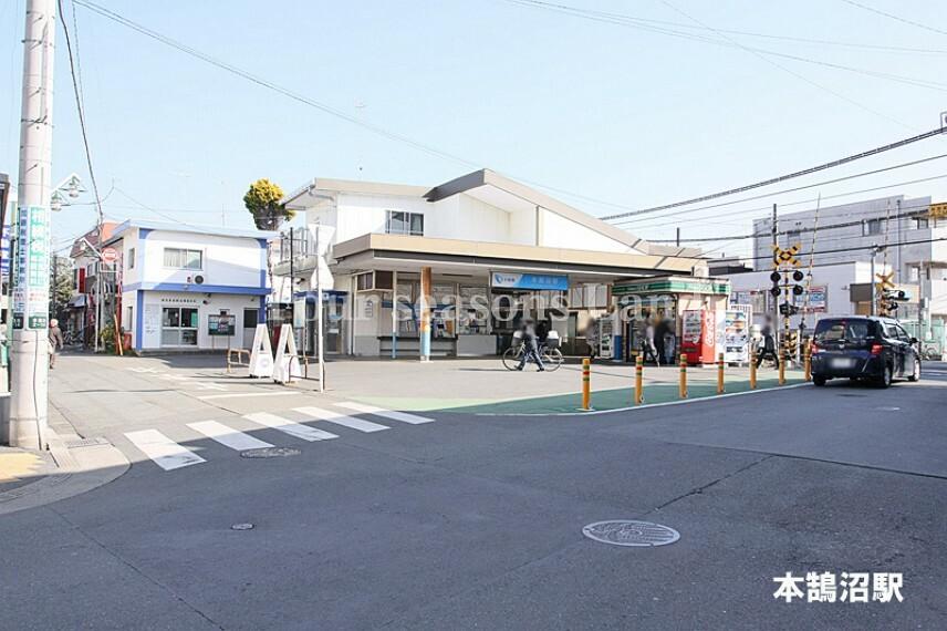 【駅】小田急江ノ島線本鵠沼駅まで875m