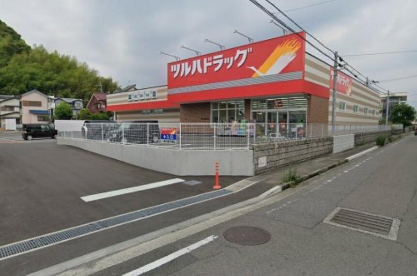 ドラッグストア 【ドラッグストア】ツルハドラッグ高知長浜店まで599m