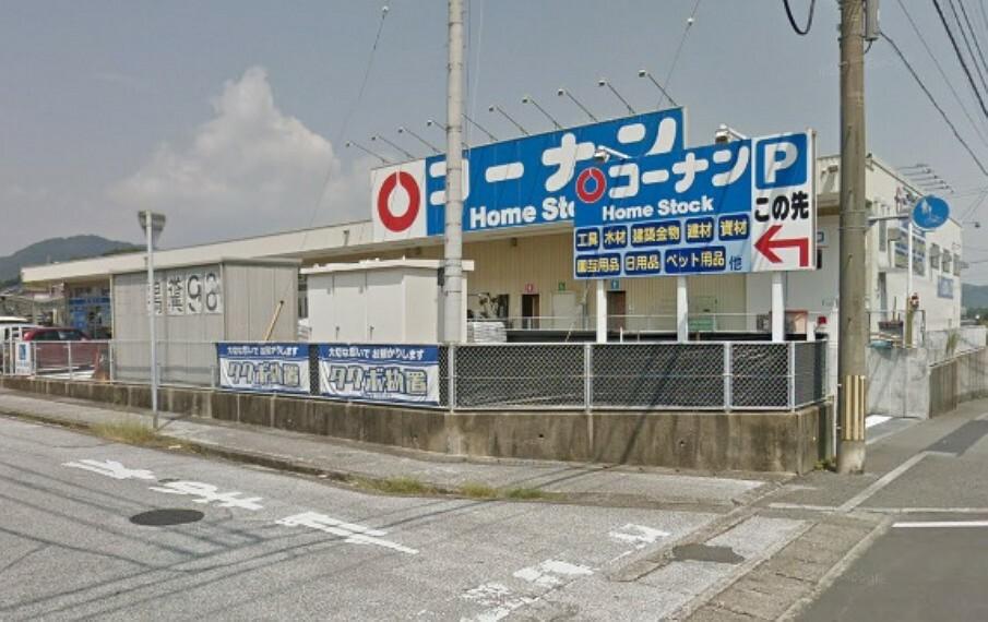ホームセンター 【ホームセンター】コーナン瀬戸店まで1399m