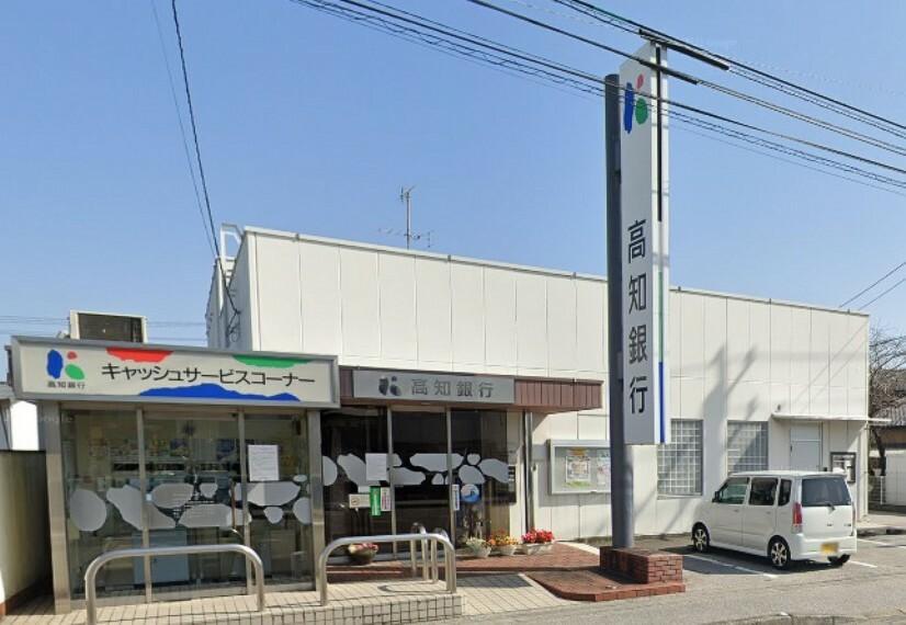 銀行 【銀行】高知銀行三里支店まで245m