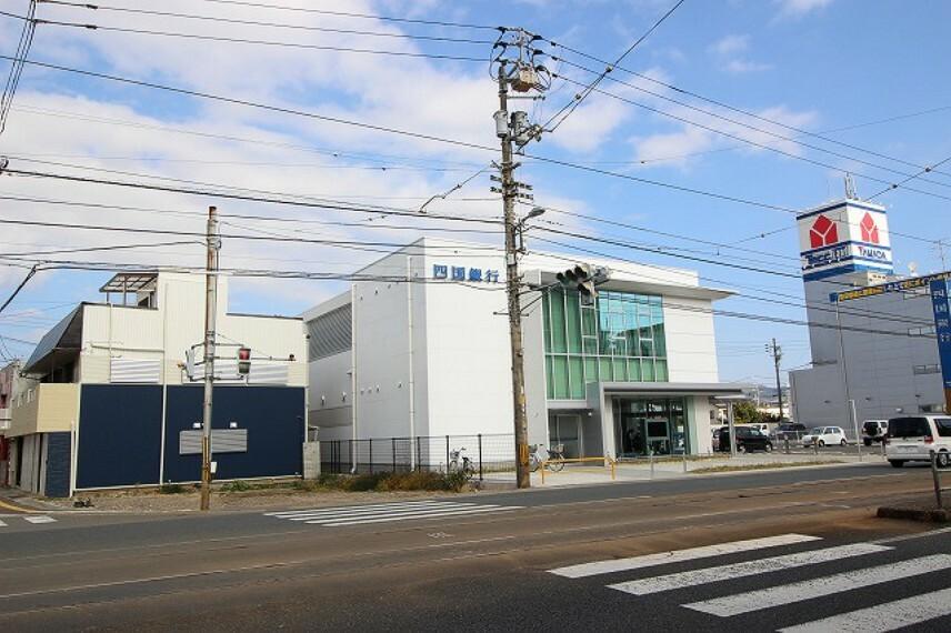 銀行 【銀行】四国銀行 旭支店まで638m