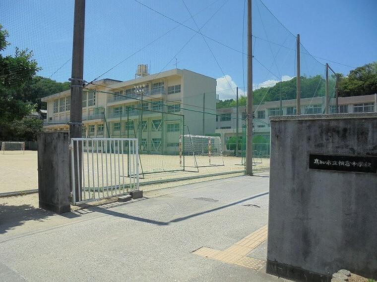 中学校 【中学校】朝倉中学校まで1455m