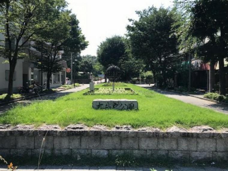 公園 【公園】大井戸公園まで813m