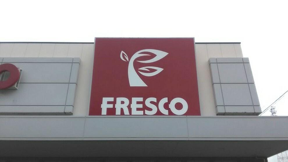 スーパー 【スーパー】FRESCO(フレスコ) 立花店まで604m