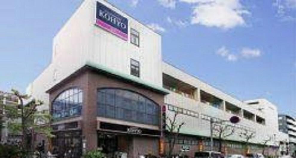 スーパー 【スーパー】KOHYO(コーヨー) 武庫之荘店まで699m