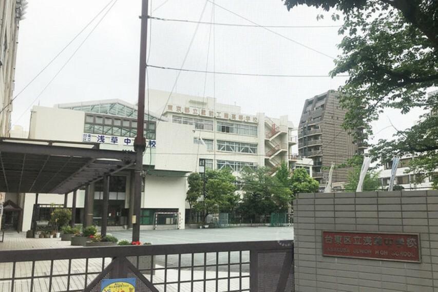中学校 台東区立浅草中学校