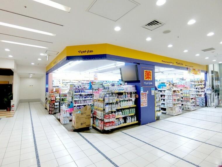 ドラッグストア マツモトキヨシ千葉中央ミーオ2店