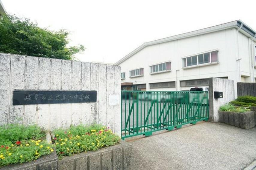 中学校 岐阜西中学校 岐阜西中学校まで1400m(徒歩約18分)