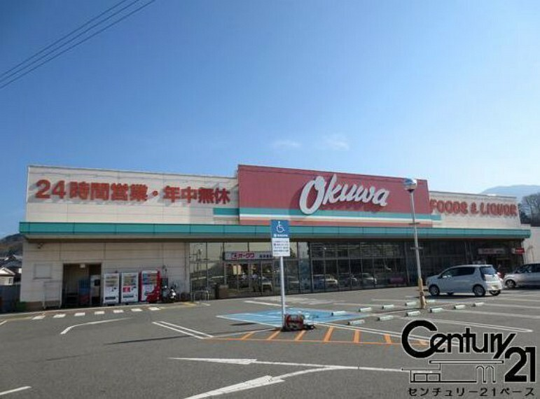 スーパー オークワ香芝インター店