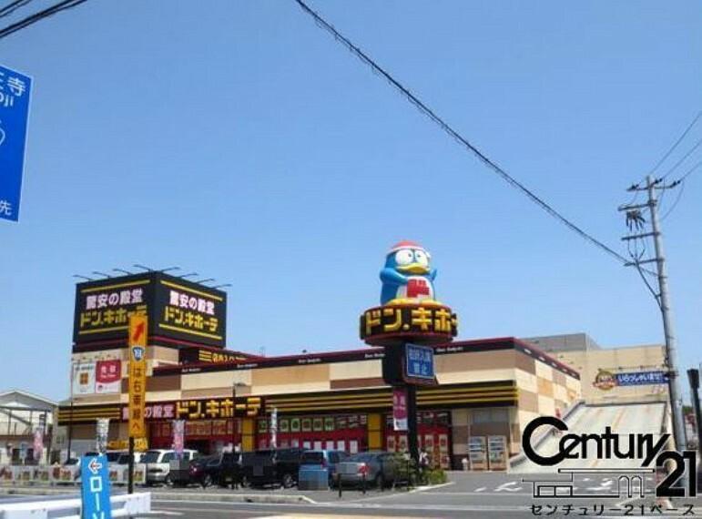 ショッピングセンター ドン・キホーテ香芝インター店