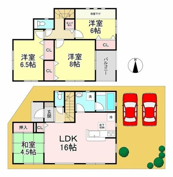 間取り図 間取り・4LDK!オール電化住宅!!駐車2台可能