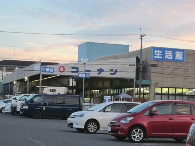 ホームセンター ホームセンターコーナン香芝旭ケ丘店