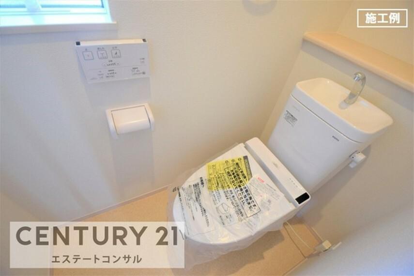 トイレ 施工例 トイレ