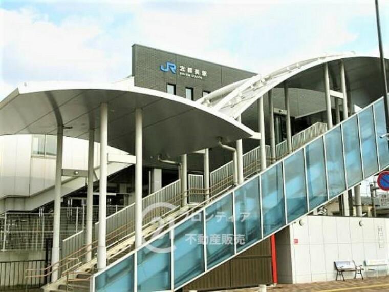 JR和歌山線「志都美駅」徒歩約13分(約1040m)