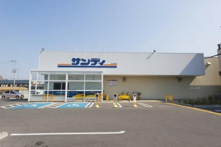 スーパー 【スーパー】サンディ久米田店まで750m